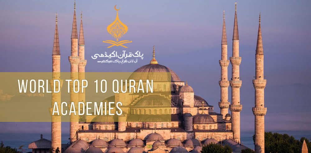 How To Choose The Top 10 Online Quran Academy Of The World