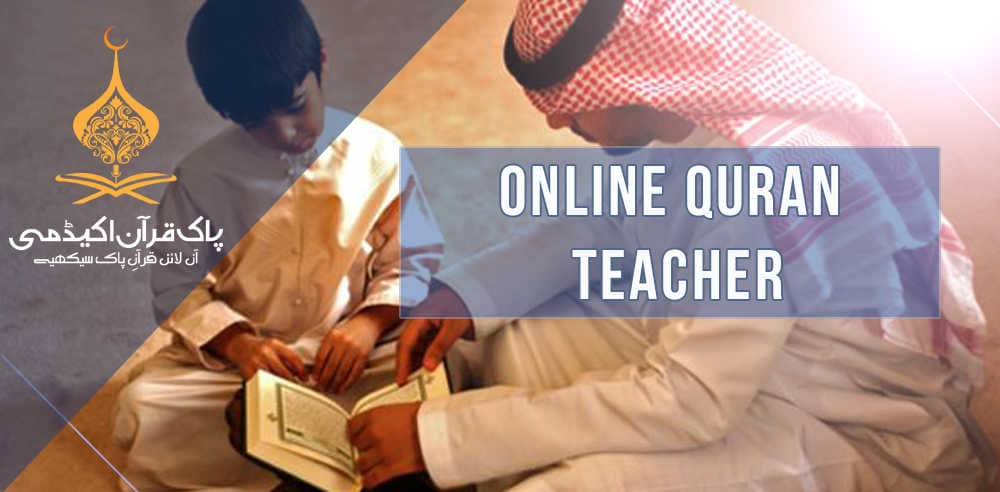 Online Quran Teacher