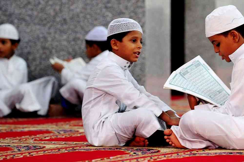 Basic Qaida – Tajweed Reading