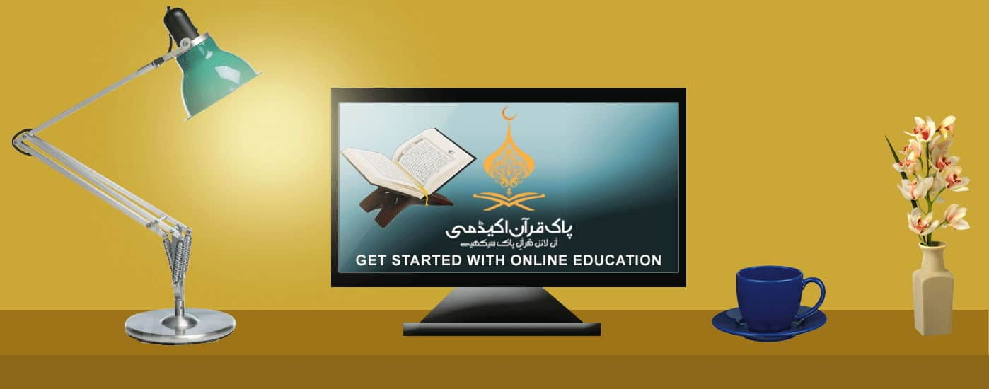 Learn Holy Quran Online