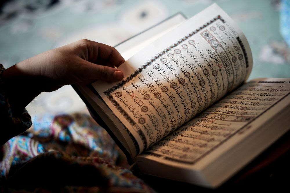 Quran Memorization Online, Hifz Quran Online