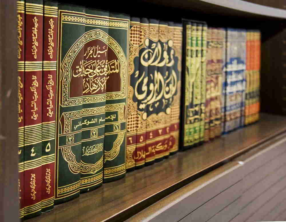 Online Quran Education