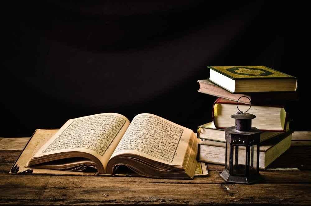Islamic Quran Courses Online