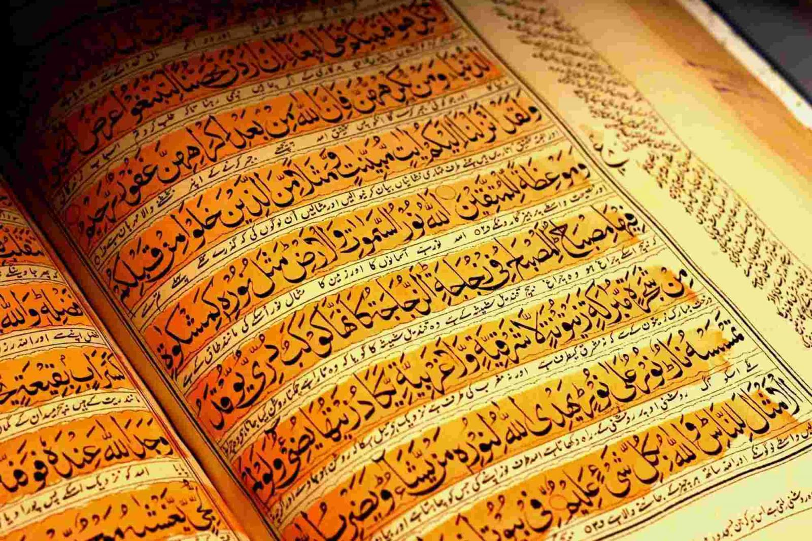 Read Quran with Tarjuma