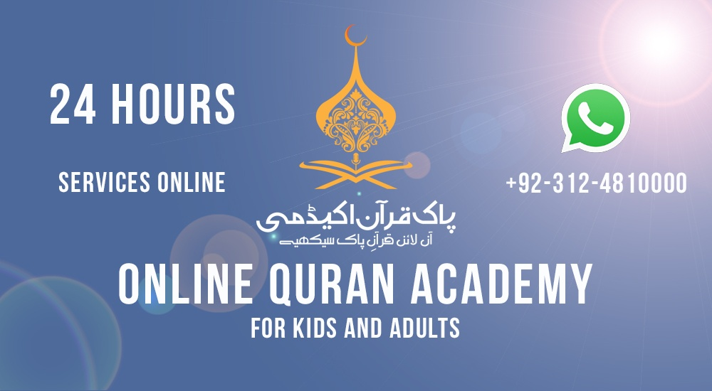 Quran Academy Online for Kids and Adults in USA UK Australia and Western Countries