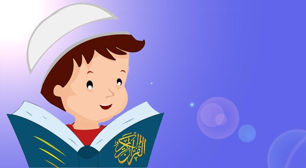 Learn Noorani Qaida Online