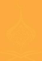 Logo Pak Quran Academy